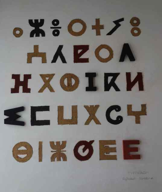 The Berber alphabet decorates the front entrance.