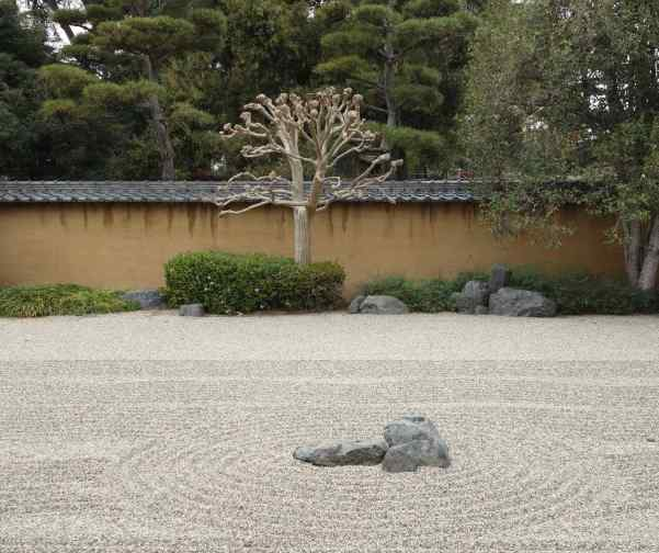The Zen Garden is just a small part of the Japanese Garden.