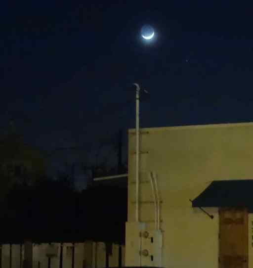 After dinner we started our walk back, barely lit by the most amazing moon – in its Waxing Crescent Phase.